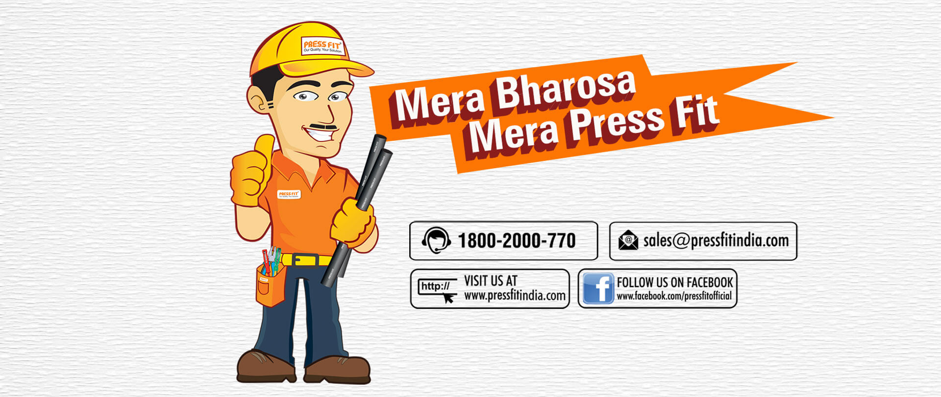 Press Fit - A one-stop solution for all your electrical needs.